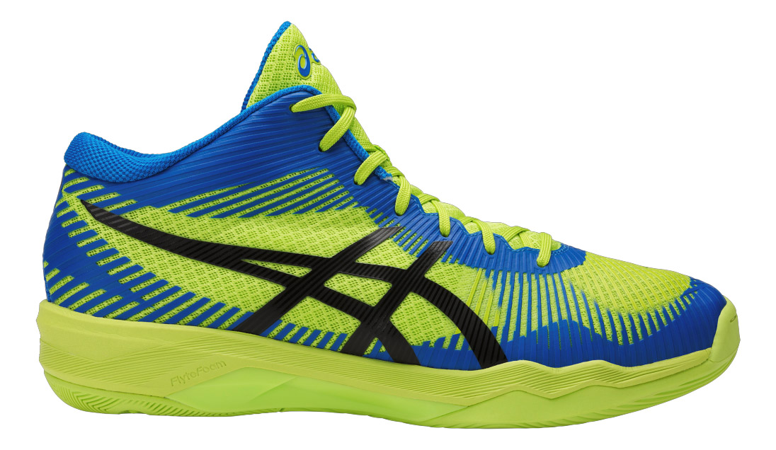 ASICS GEL VOLLEY SKY ELITE FF MT MAN Scarpa pallavolo